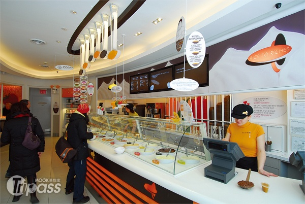 Rice to Riches 米布丁專賣店
