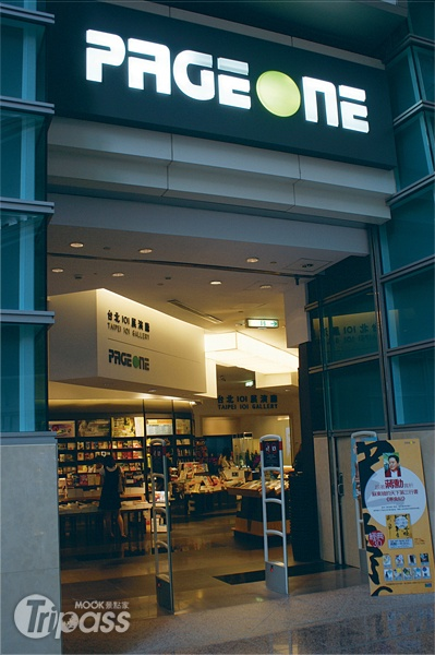 PAGE ONE書店